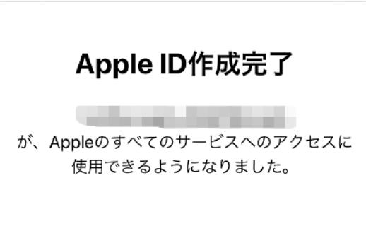 苹果10.png