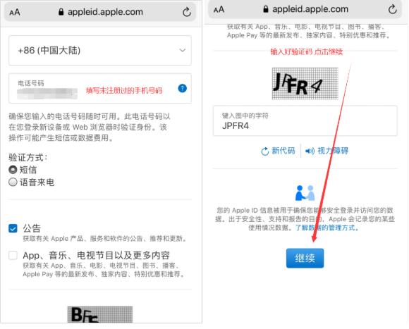 苹果3.png