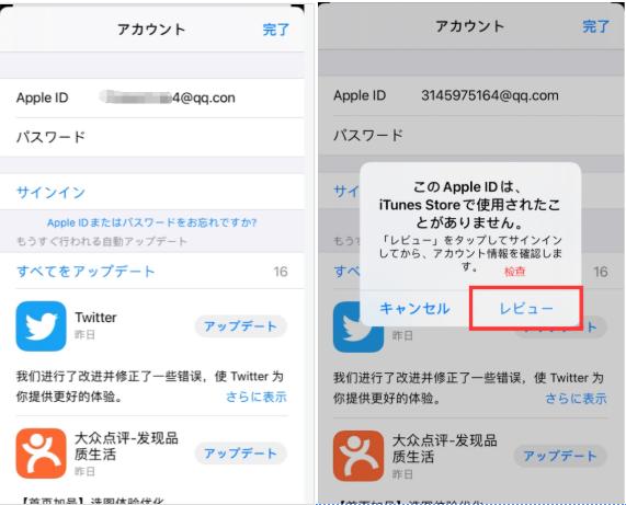 苹果6.png