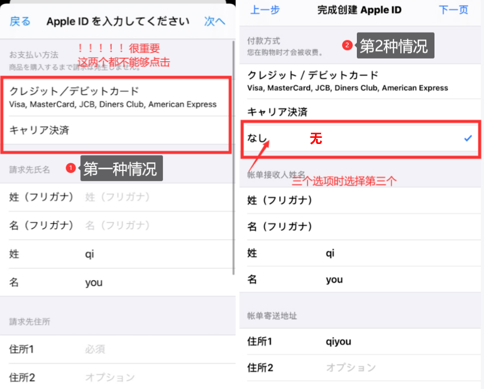 苹果8.png